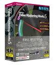 TMPGEnc Video Mastering Works 5 TVMW5【新品】【取寄品】[送料無料 (一部特殊地域を除く)]