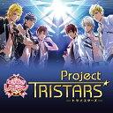 【新品/在庫あり】[PSVitaソフト] ときめきレストラン☆☆☆ Project TRISTARS X.I.P. BOX [KTGS-V0408] *早期予約特典付属