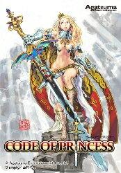 Nintendo 3DS CODE OF PRINCESS(コード・オブ・プリンセス) [CTR-P-AC7J] 【新品】【発売前予...