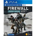 【新品/在庫あり】[PS4ソフト] Firewall Zero Hour (VR専用) [PCJS-66024]
