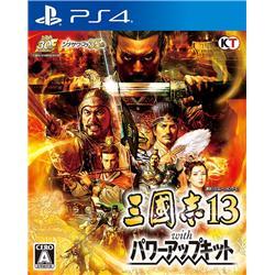 【新品/予約受付】[PS4ソフト] 三國志13 with パワーアップキット 2016年12月…