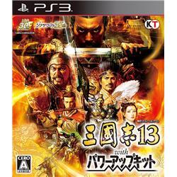 【新品/予約受付】[PS3ソフト] 三國志13 with パワーアップキット 2016年12月…