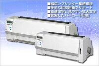 ドットインパクトプリンタPowerTyperM260本体M260【新品】【取寄品】[送料無料(一部特殊地域を除く)]