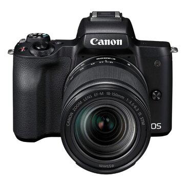 【新品/取寄品】ミラーレスカメラ EOS Kiss M(ブラック)・EF-M18-150 IS STM レンズキット[2682C005] EOSKISSMBK-18150ISSTM
