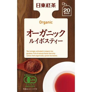 【通販限定/新品/取寄品/代引不可】日東紅茶 オーガニックルイボスティー 20袋入