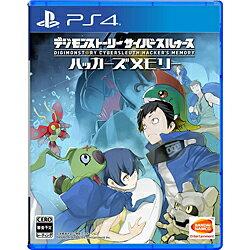 [12月14日発売予約][PS4ソフト] デジモンストーリー サイバースルゥース ハッカーズメ…