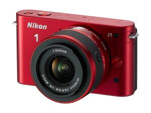 Nikon 1 J1 標準ズームレンズキット レッド【新品】【在庫品】[送料無料 (一部特殊地域を除く)]