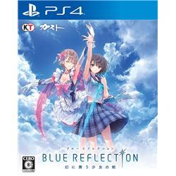 【新品/予約受付】[PS4ソフト] BLUE REFLECTION 幻に舞う少女の剣 通常版2…
