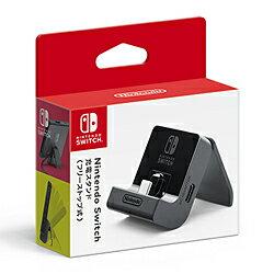 【新品/在庫あり】[ニンテンドースイッチ 周辺機器] Nintendo Switch充電スタンド(フリーストップ式) [HAC-A-CDTKA]
