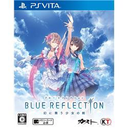 【新品/予約受付】[PSVitaソフト] BLUE REFLECTION 幻に舞う少女の剣 通…