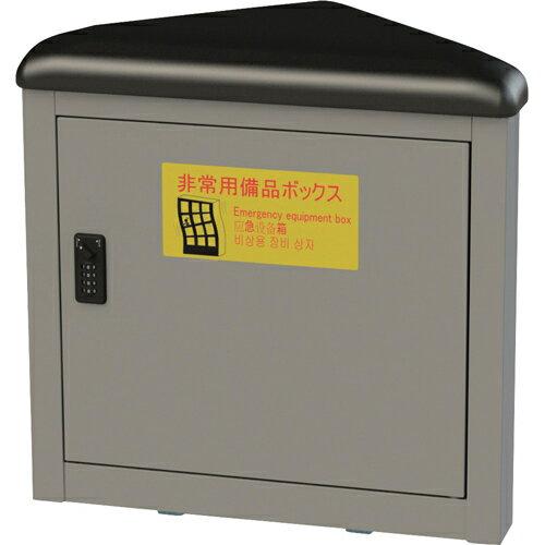 【新品/取寄品】【通販限定】エレベーター向け コーナーキャビネット シートタイプ/ダイヤルロック ニューグレー EVC-101D-N: Outlet Plaza