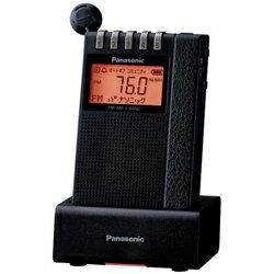 【新品/取寄品】RF-ND380RK FM-AM 2バンドレシーバー