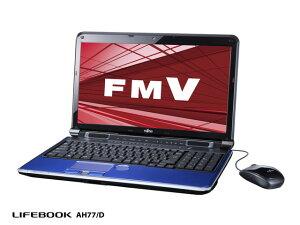 FMV LIFEBOOK AH77/D FMVA77DL [アトランティックブルー【新品】【在庫品】[送料無料 (一部地域...