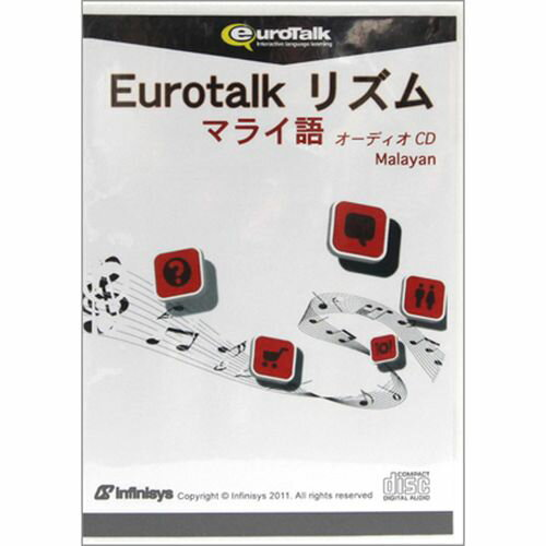 ホビー, その他 Eurotalk (CD)