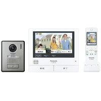 【新品/在庫あり】パナソニックワイヤレスモニター付きテレビドアホン3-7タイプ外でもドアホンVL-SWH705KL