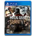 【新品/在庫あり】[PS4ソフト] METAL GEAR SURVIVE (メタルギア サヴァイブ) [VF022-J1]