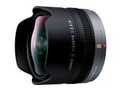 Panasonic LUMIX G FISHEYE 8mm/F3.5 H-F008 送料無料 (一部地域を除く)【新品】【在庫品】