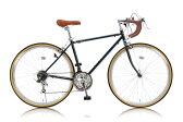 【新品/取寄品】Raychell RD-7021R ネイビーブルー (22044) シマノ製21段変速 700C ドロップハンドル クロスバイク