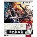 [09月27日発売予約][PS4ソフト] 英雄伝説 閃の軌跡IV -THE END OF SAGA- 永久保存版 [NW10108080]