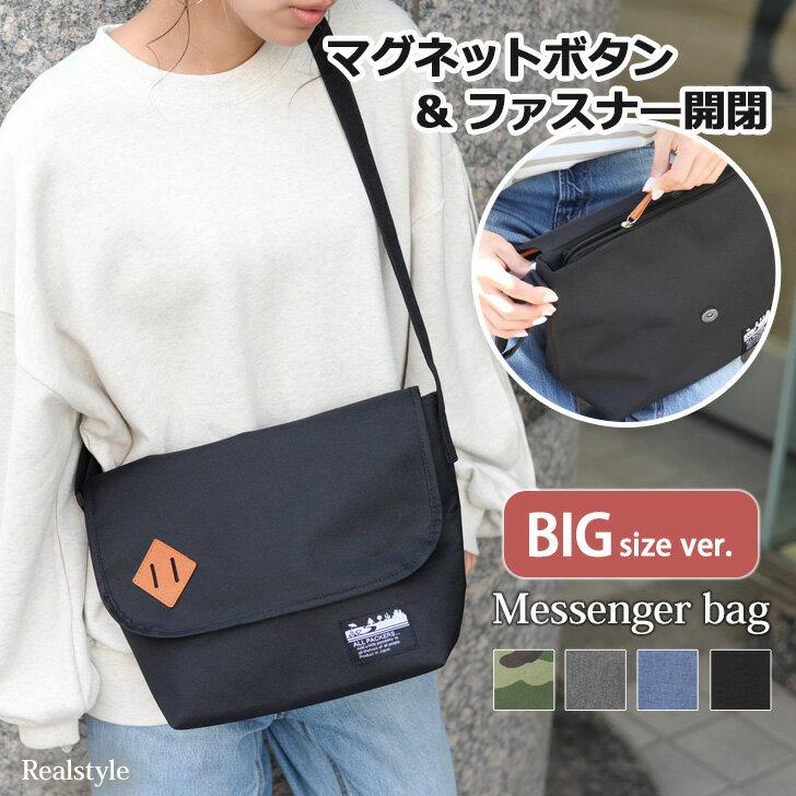 男女兼用バッグ, ショルダーバッグ・メッセンジャーバッグ BIG