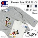 Champion Disneyコラボ ロングスリーブTシャツ キッズ 子ども 男の子 女の子 小学生 カットソー 長袖 ミッキーマウス チャンピオン トップス ブランド ディズニー プリント ロゴ ポケット 綿 メール便 送料無料市場