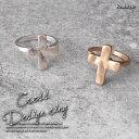 ◆福袋対象◆ヴィンテージ風クロスデザインリング レディース 指輪 アクセサリー 小物 雑貨 マットゴ...