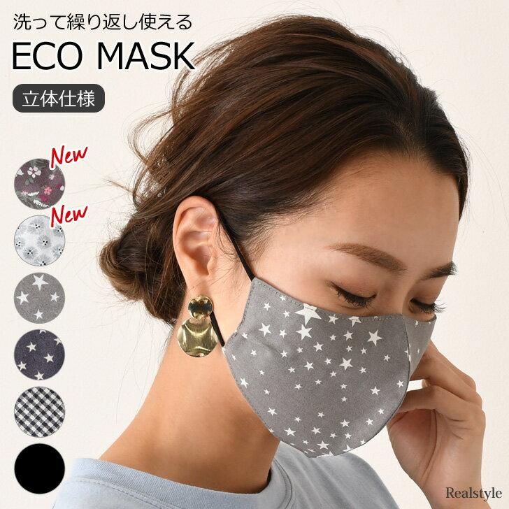 マスク 手作り 通販
