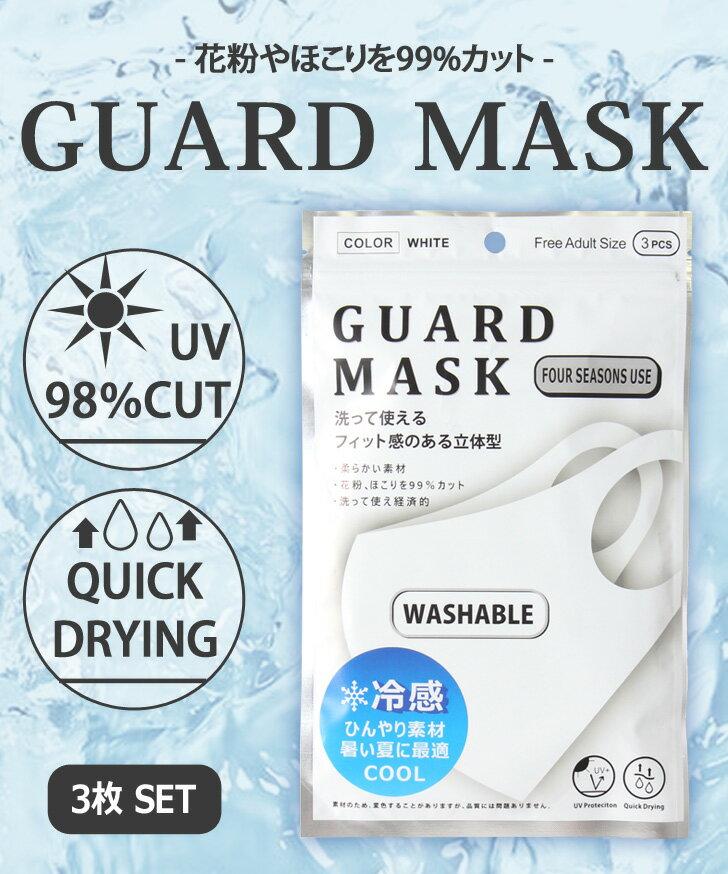 マスク 販売 ドラッグ ツルハ ツルハドラッグ「朝のマスク販売」取り止め 購入巡ってのトラブルや近隣に迷惑