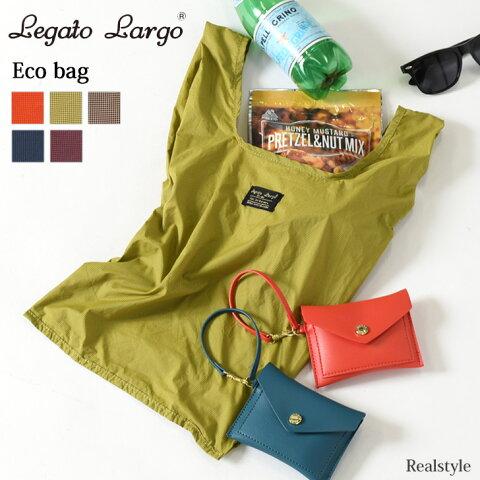 レガートラルゴ Legato Largo ポリエステル パッカブル エコバッグ コンビニサイズ レジ袋 折りたたみ コンパクト エコバック 軽量 おしゃれ 買い物 ショッピング バッグ マイバッグ a4 小さめ メール便