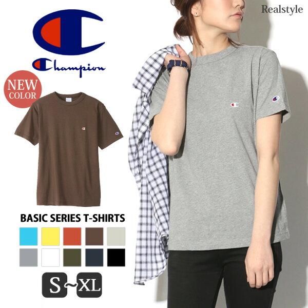 ChampionBasicシリーズTシャツ刺繍レディースメンズユニセックス男女兼用トップス半袖Tシャツチャンピオン半袖シャツブラ