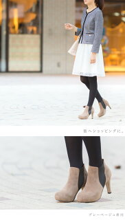 ★送料無料★インストームサイドゴアブーティ≪宅配便のみ≫歩きやすいレディース黒スエードショートブーツブラック大きいサイズアンクルブーツストームハイヒール美脚2016秋冬【あす楽対応】ラウンドトゥスーパーセールスーパーSALE
