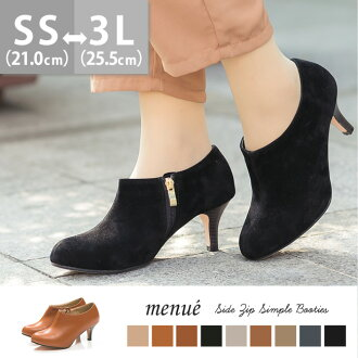 Side zip-up middle heel booties [round toe 6.3cm heel] /women/middle heel/no painful/black/short boots /  gift/spring summer 2015 item/small size/large size/outlet shoes cute Japan