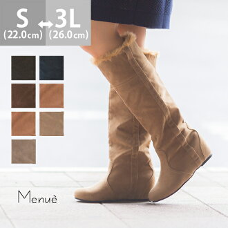 Velour long boots [secret heel 4.0cm/0.6cm heel]  /women / long /secret heel/ boots/spring-summer 2015 new item/small size/large size/outlet shoes cute Japan