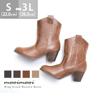 ウイング ステッチ ウエスタン ブーツ レディース 美脚 大きいサイズ ヒール アンティーク 黒 mooimooi モーイモーイ|冬 靴 ウェスタンブーツ おしゃれ ブラック 可愛い アウトレットシューズ