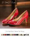 素材が選べる 16カラー ラウンドトゥ ハイヒール パンプス 痛くない 黒 ヒール 結婚式|レディース ラウンド オフィス パーティー エナメル スエード調 大きいサイズ アウトレットシューズ 靴 フォーマル パーティ 歩きやすい