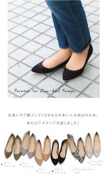 1/9 9:59マデ 2190円 ポインテッドトゥ フラットヒール パンプス 痛くない 黒 ローヒール スエード レディース ポインテッド フラットシューズ 靴 フラット 歩きやすい エナメル 小さいサイズ 大きいサイズ ペタンコパンプス ssa