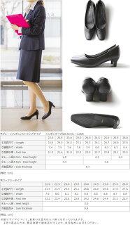 送料無料選べる3ヒール!リクルートオフィスフォーマルパンプス痛くない疲れない黒ブラック太ヒールレディース靴リボンビジネス小さいサイズ大きいサイズビジネスシューズ歩きやすい走れるストラップ