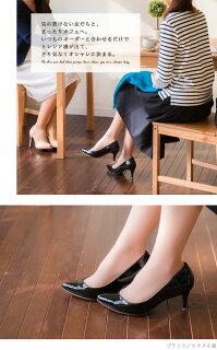 ◆予約商品◆★送料無料★Vラインハイヒールパンプスパンプス痛くない黒大きいサイズパーティー赤歩きやすい卒園式7cmヒール