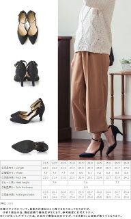 送料無料欲張りキレイ魅せ!ポインテッドトゥハイヒールアンクルストラップパンプス痛くない黒結婚式大きいサイズ2016秋冬小さいサイズ|ストラップ靴スエードグレーベージュ歩きやすいレディースポインテッド