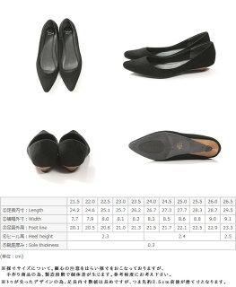 GINGER2013年10月号掲載!ポインテッドトゥローヒールパンプス痛くない黒大きいサイズ|靴ヒールブラックスエードオフィスグレーレディース歩きやすい卒業式入学式