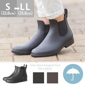 見た目もオシャレで防水性もバッチリ。雨の日はもちろん、晴れた日や雪の日でも履ける万能靴。...