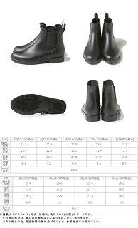 クーポンで100円OFF!送料無料サイドゴアラグソールレインブーツレインシューズレディース雨靴かわいいショートネイビー大きいサイズ完全防水履きやすい滑りにくい黒サイドゴアブーツレインショートブーツレイン