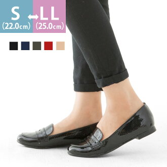 Rich enamel loafer pumps [flat shoes] / no painful/ loafer pumps / women/low heel/spring-summer 2015 new item/small size/large size/outlet shoes