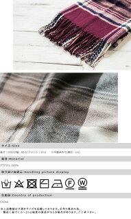 ●メール便送料0円●秋冬の定番!チェック柄大判ストール結婚式厚手無地パーティーショールレディースフリンジセレブコーディネートギフト買いまわりポイント消化