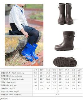送料無料ベルトキッズレインブーツジュニア防水長靴雨靴男の子女の子レインシューズキッズおしゃれラバーシューズ黒可愛い子ども長靴レインブーツボーイズ靴雨具子供子供長靴