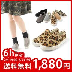 楽天リアルタイム1位(靴ジャンル・8/27)大人の女性に似合う、品のある生地を。スリッポン/レ...