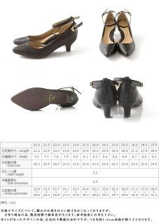 送料無料ストラップポインテッドトゥミドルヒールパンプス痛くない大きいサイズ結婚式脱げない小さいサイズスエード靴アンクルストラップポインテッド歩きやすいレディース黒赤ストラップサイドオープン