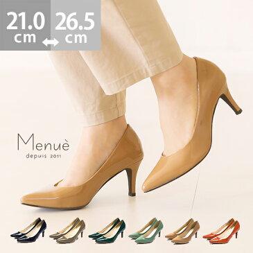 送料無料 エナメル調&スムース調 イイ女ポインテッド 7cmヒール パンプス 痛くない レディース ポインテッドトゥ 歩きやすい ハイヒール 大きいサイズ 走れる 結婚式 靴