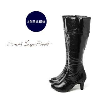 艶ありシンプルロングブーツ[7.0cmヒール]