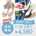 送料無料 2足で5,580円→4,580円!楽天1位! 選べ...